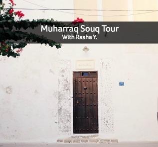 Muharraq Souq Tour