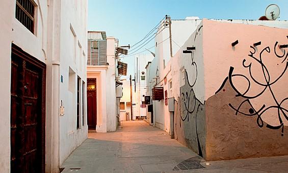 Streets of Muharraq