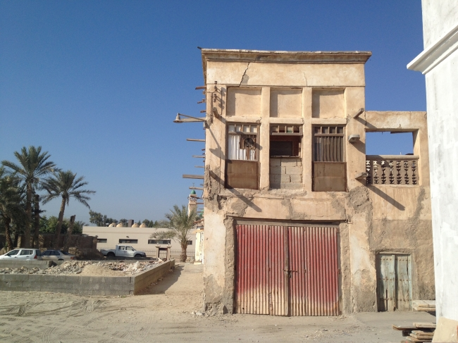 Bahraini Architecture - Photo by Mawane