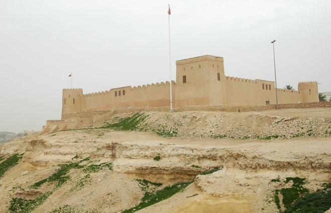 Riffa fort New